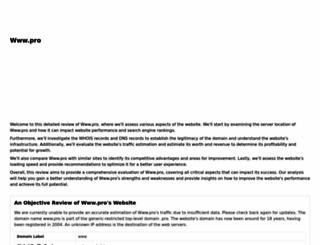 pro.ipaddress.com screenshot
