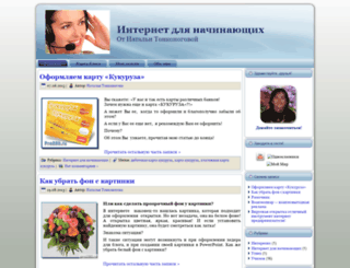pro280.ru screenshot