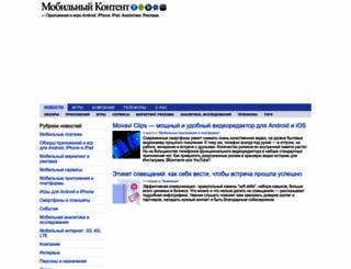 procontent.ru screenshot