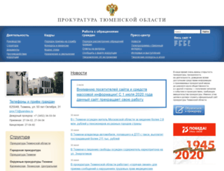 proctmo.ru screenshot