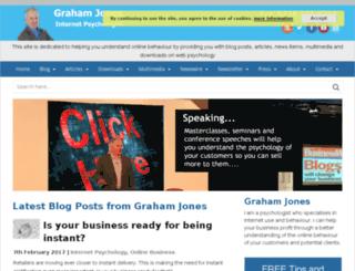 products.grahamjones.co.uk screenshot