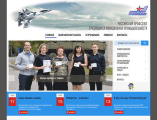 profavia.ru screenshot