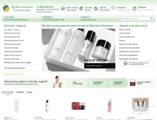 profcosmetology.ru screenshot