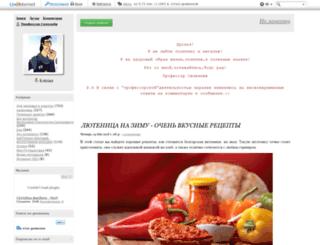 professorseleznev.ru screenshot