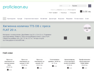 proficlean.eu screenshot