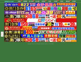 profitin1minute.com screenshot
