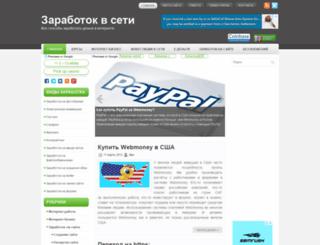 profitsbook.com screenshot