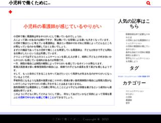progenyshoppe.com screenshot