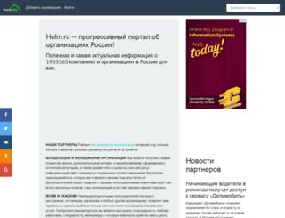 programmistu.h12.ru screenshot