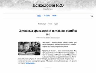 progressman.ru screenshot