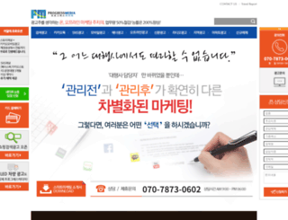 progressmedia.co.kr screenshot