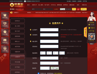 proje3x.com screenshot