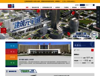 project.nipponpaint.com.cn screenshot