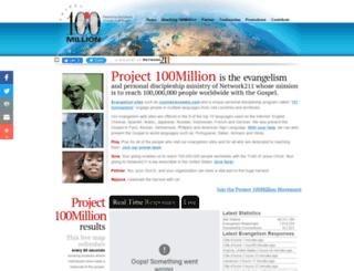 project100million.com screenshot