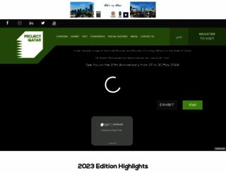 projectqatar.com screenshot
