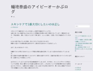 proksey.net screenshot