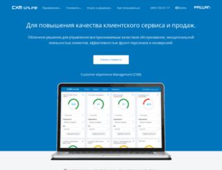 prolan.ru screenshot
