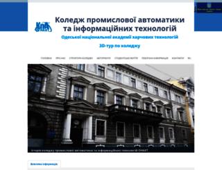 promavt.od.ua screenshot