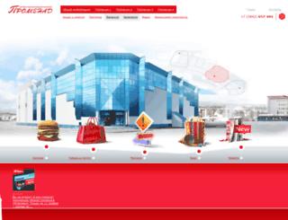 promenad42.ru screenshot