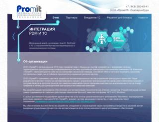 promit-ek.ru screenshot