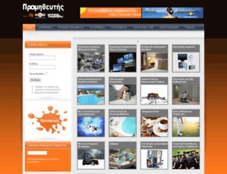 promitheytis.gr screenshot