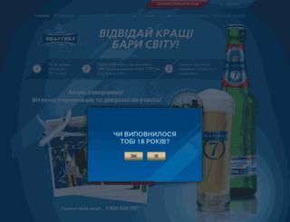 promo.baltika.ua screenshot