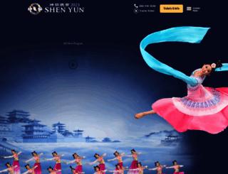 promo.shenyun.com screenshot