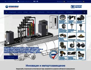 prompribor.ru screenshot