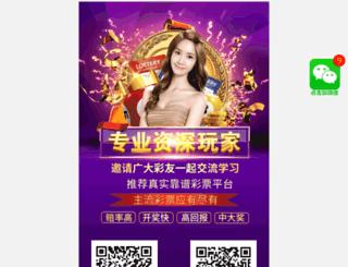 prosolusindo.com screenshot