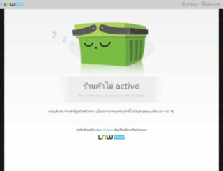 prosperite-rc.com screenshot