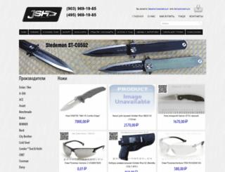 prosto-ostro.ru screenshot