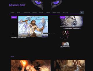 prostokoshka.ru screenshot