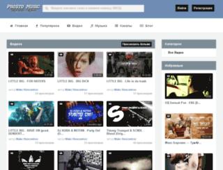 prostomuzika.ru screenshot