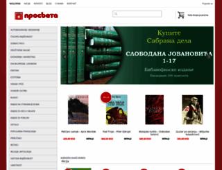 prosveta.rs screenshot