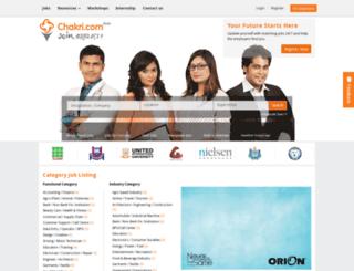 prothom-alojobs.com screenshot