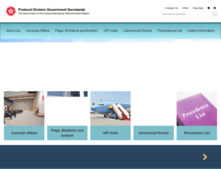 protocol.gov.hk screenshot