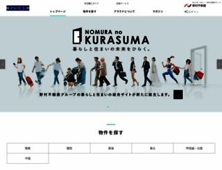 proud-web.jp screenshot