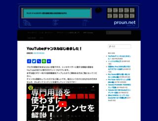 proun.net screenshot
