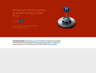 provko.kz screenshot