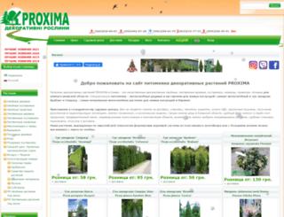 proxima.net.ua screenshot