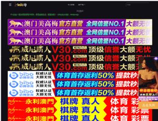 proxytweaks.com screenshot