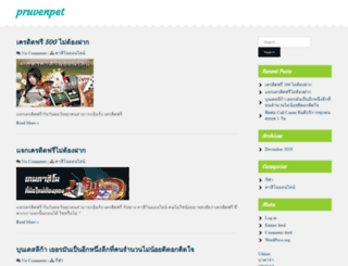 pruvenpet.com screenshot