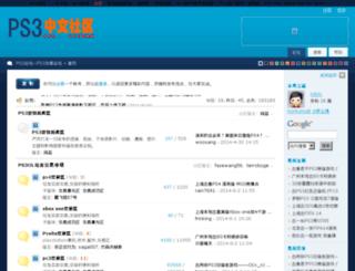 ps3ol.com screenshot