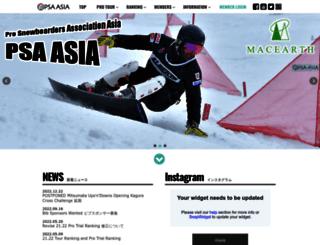 psa-asia.com screenshot