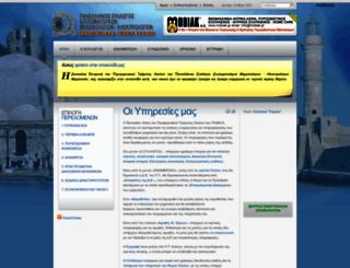 psdmh-chania.gr screenshot