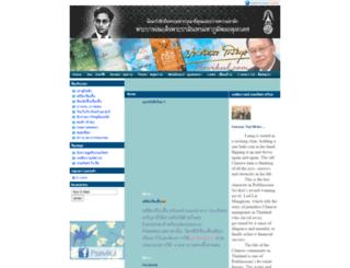 psevikul.com screenshot
