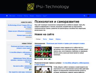 psi-technology.net screenshot