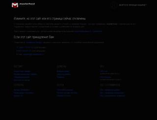 psimaster.ru screenshot
