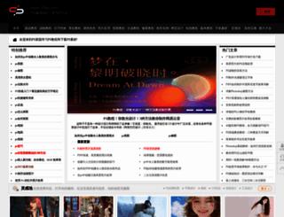 psjia.com screenshot