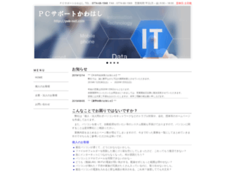 psk-net.com screenshot